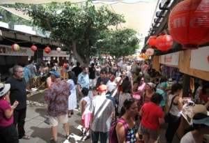 Bazaar Walkway