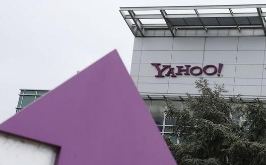 Yahoo office